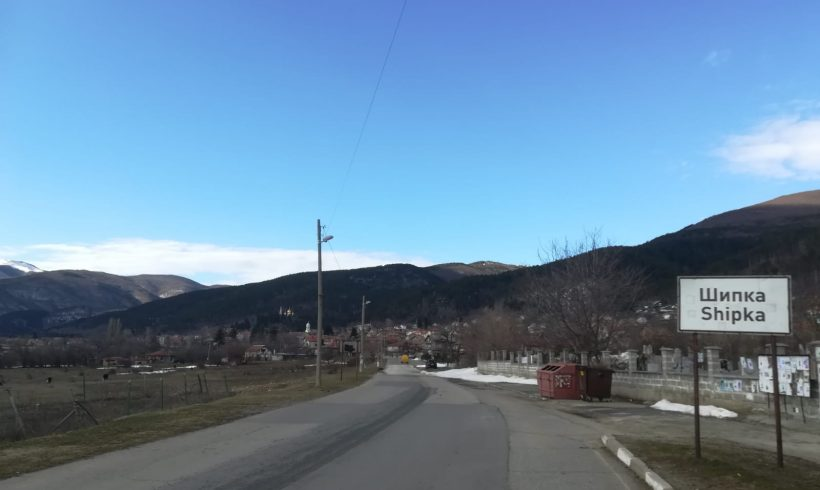 """""""Schipka, waaaaas?"""" – Erste Eindrücke aus Bulgarien"""