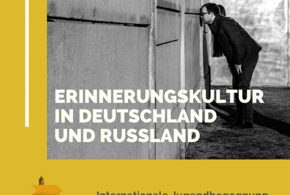 """Deutsch-Russische Jugendbegegnung """"Ich bin die Zeit"""""""